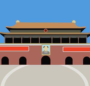Beijing Icomania Level 8