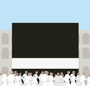 Mecca Icomania Level 10